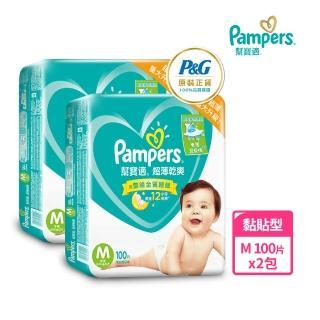 【幫寶適】超薄乾爽 嬰兒紙尿褲 M 100片 x2包 彩盒箱