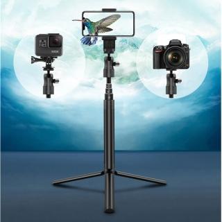【RUIGPRO】專業級直播三腳架 GOPRO 手機 運動相機 適用
