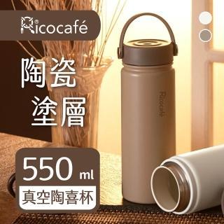 【RICO 瑞可】陶瓷塗層廣口保溫杯JPC-550(550ml)