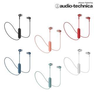 【audio-technica 鐵三角】ATH-CKR300BT 無線耳塞式耳機