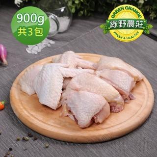 【綠野農莊】頂臻雞 100%國產土雞肉 雞胸切塊-含翅 900g x3盒