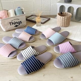 【iSlippers】療癒系舒活布質室內拖鞋(6雙任選)