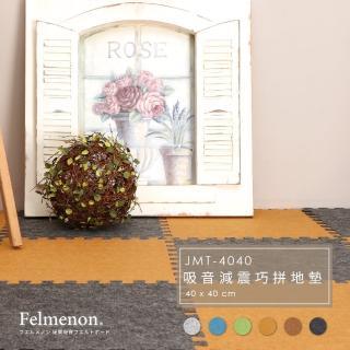 【日本Felmenon】吸音減震無毒鋸齒狀巧拼地墊-6片裝