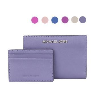 【Michael Kors】JET SET防刮卡片零錢夾-附名片夾(多色)