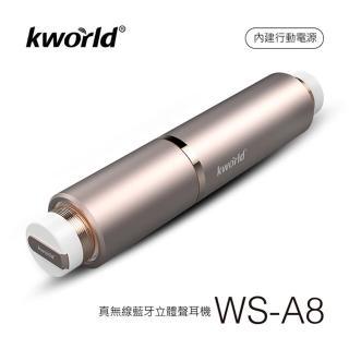 【Kworld 廣寰】真無線藍牙立體聲耳機 WS-A8 玫瑰金