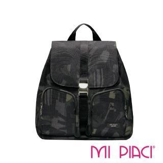 【MI PIACI】Camo迷彩系列束口後背包-1880875