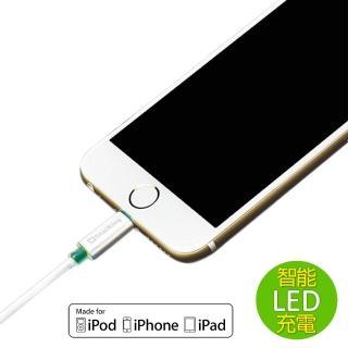 【StarKing】Apple Lighting 8Pin原廠授權專利LED發光(15公分充電傳輸線)