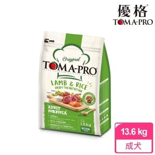 【TOMA-PRO 優格】經典系列狗飼料-成犬 羊肉+米  13.6 公斤(小顆粒/毛