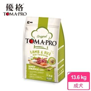 【TOMA-PRO 優格】經典系列狗飼料-成犬 羊肉+米  13.6 公斤(大顆粒/骨