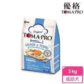 【TOMA-PRO 優格】經典系列狗飼料-成幼犬 鮭魚+馬鈴薯 3 公斤(敏感膚質配方)