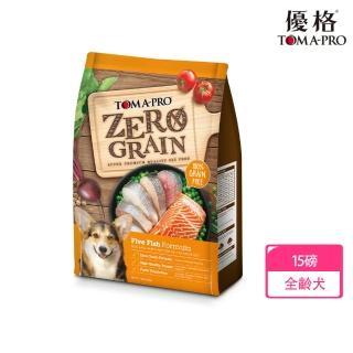 【TOMA-PRO 優格】零穀系列狗飼料-0%零穀 5 種魚 15 磅(全年齡犬用 晶亮護毛配方)