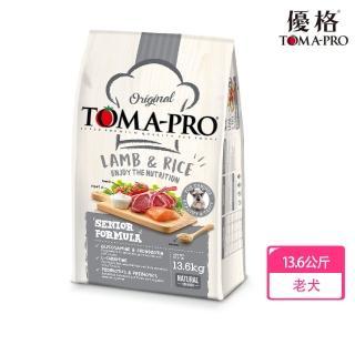 【TOMA-PRO 優格】經典系列狗飼料-高齡犬 羊肉+米 13.6 公斤(高纖低脂配方)
