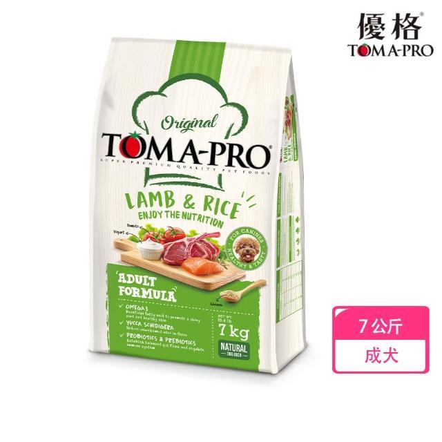 【TOMA-PRO