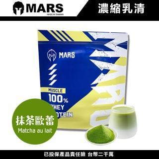【MARS】戰神MARS Muscle系列濃縮乳清蛋白 每袋 2.1公斤(濃縮乳清蛋白 抹茶歐蕾)