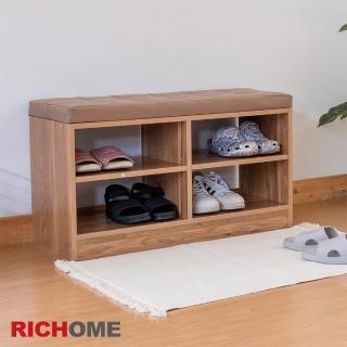 【RICHOME】和風典雅穿鞋椅(防霉抗菌)
