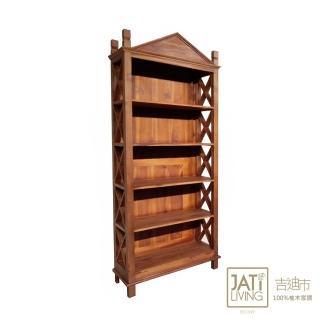 【吉迪市柚木家具】柚木塔狀鏤空五層書櫃 長82cm UNCD-03(收納架 展示架 書架 層架 歐洲風)
