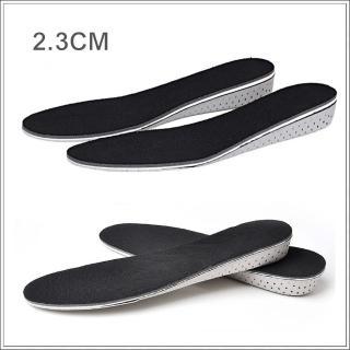 【MAGIC SHOE PAD】CC013記憶棉增高2.3CM鞋墊(全墊/減壓抗震縮碼增高/舒適鞋墊)