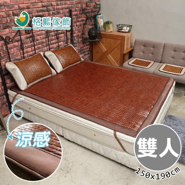 【格藍傢飾】冰涼碳化麻將竹雙人床蓆(牛筋繩)/