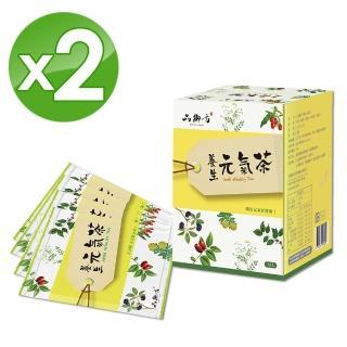 【品御方】養生元氣茶2盒(10包/盒 共20包)
