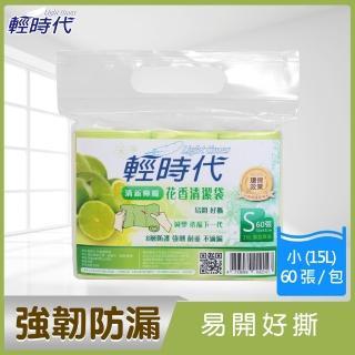 【皂福】輕時代清新檸檬花香清潔袋S(60張/包)