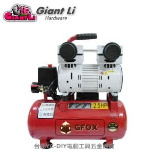 【加贈風管+噴槍 風霸】快速型 GFOX 無油式 雙缸 2.5HP 15L 110V/60Hz 空壓機 空氣壓縮機