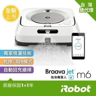 【iRobot】Braava Jet m6 串聯科技&智慧地圖與路徑&客製APP+噴水乾溼兩用旗艦拖地機器人(總代理保固1+1年)