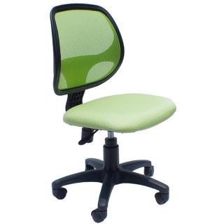 【COLOR】粉彩網背電腦椅/辦公椅/四色(網椅)