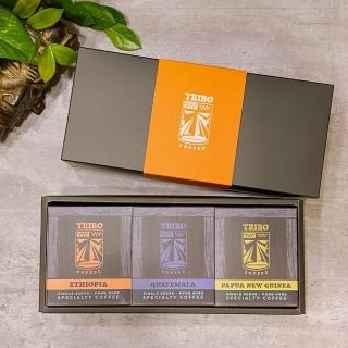 【TRIBO COFFEE】精品濾掛式咖啡禮盒 10入盒裝(11g x 30包)