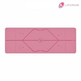 【Liforme】輕便瑜珈墊-粉紅(原廠公司貨)