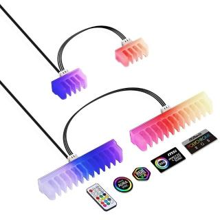 【Awesome 和順】EZDIY RGB電纜梳/理線梳(AWD-AC-COMB001)