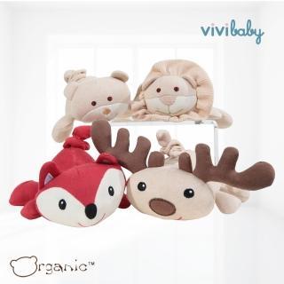 【Oragnic】有機棉震動安撫玩具(獅子/麋鹿/熊熊/狐狸)