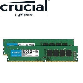 【Micron 美光】Crucial D4 3200 32G 16G*2 雙通道RAM(原生3200顆粒)