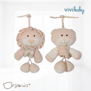 【Oragnic】有機棉音樂震動拉鈴/安撫娃娃(熊熊/獅子/大象)