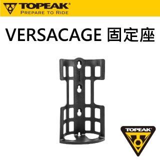 【TOPEAK】Topeak VersaCage 行李擴充支架
