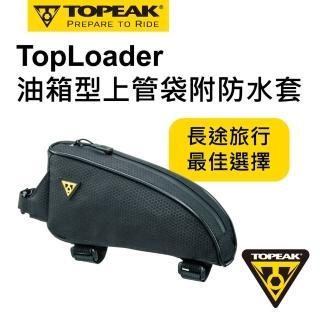 【TOPEAK】TopLoader 旅行系列上管包