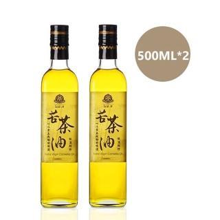 【賴記苦茶油】賴記-500ML*2瓶-低溫鮮榨苦茶油(雲林古坑百年苦茶油)