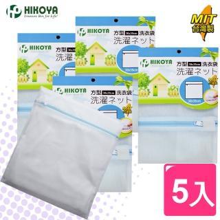 【HIKOYA 和彥家】淨白密網洗衣袋方型30*35cm(精選5入)