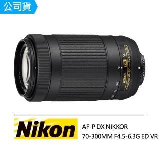 【Nikon 尼康】AF-P DX NIKKOR 70-300mm F4.5-6.3G ED VR 遠攝變焦鏡頭(公司貨)