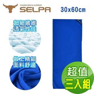 【SELPA】MIT 運動科技涼感速乾毛巾/(顏色隨機 超值三入組)