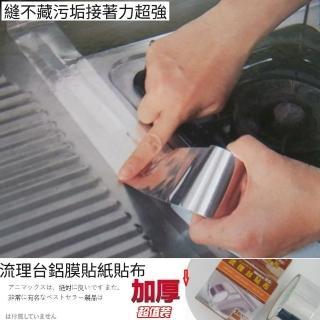 【Ainmax 艾買氏】2入 Holder 環保流理台貼布1入( 出貨 再送廚房浴室用濾網)