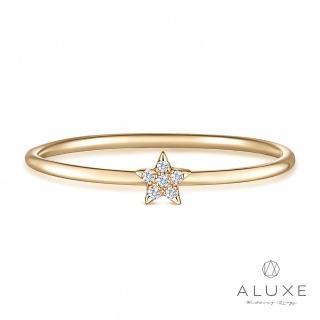 【ALUXE亞立詩】10K鑽石星星戒指