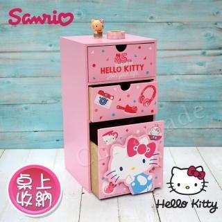 【Hello Kitty】凱蒂貓 立體裁片直立式三抽盒 桌上收納 文具收納 飾品收納(正版授權台灣製)