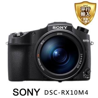 【SONY 索尼】RX10 IV/RX10 M4 大光圈類單眼相機 *(中文平輸)