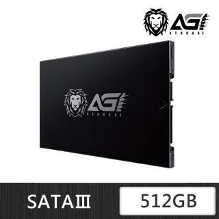 【AGI】512G SSD 2.5吋固態硬碟(AGI亞奇雷AI178 512GB TLC SSD 2.5吋固態硬碟)-2入組
