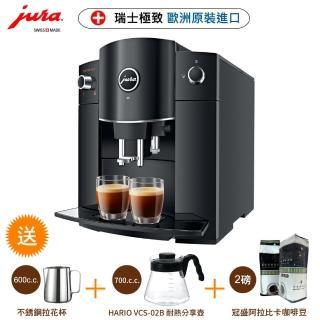 【Jura】Jura D6家用全自動咖啡機(Jura全自動咖啡機  咖啡機 Jura 優瑞)
