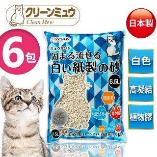 【Clean One 買四送二】量販箱購 日本製低粉塵植物膠紙貓砂《變藍色/白色》(紙砂、凝結砂)