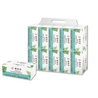 【Superpure 極度純柔】淨柔感抽取式花紋衛生紙100抽100包/箱X2