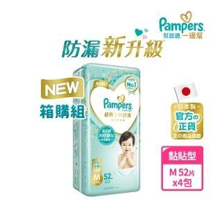 【幫寶適】一級幫 紙尿褲/尿布 M 52片 X 4包