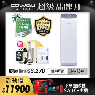 贈兩年份濾網組【Coway】綠淨力立式空氣清淨機 AP-1216L