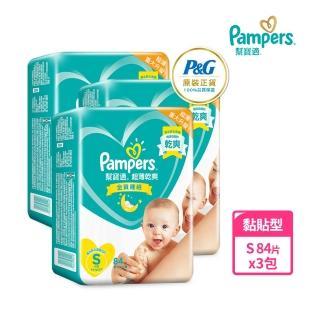 【幫寶適】超薄乾爽 嬰兒紙尿褲 S 84片 x 3包